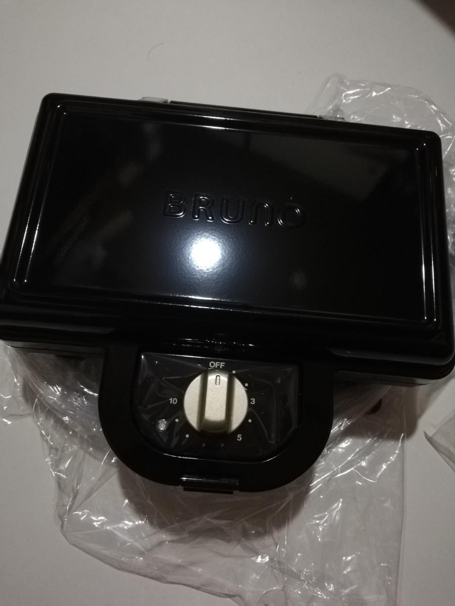BRUNO ホットサンドメーカー ダブル 限定色ブラック