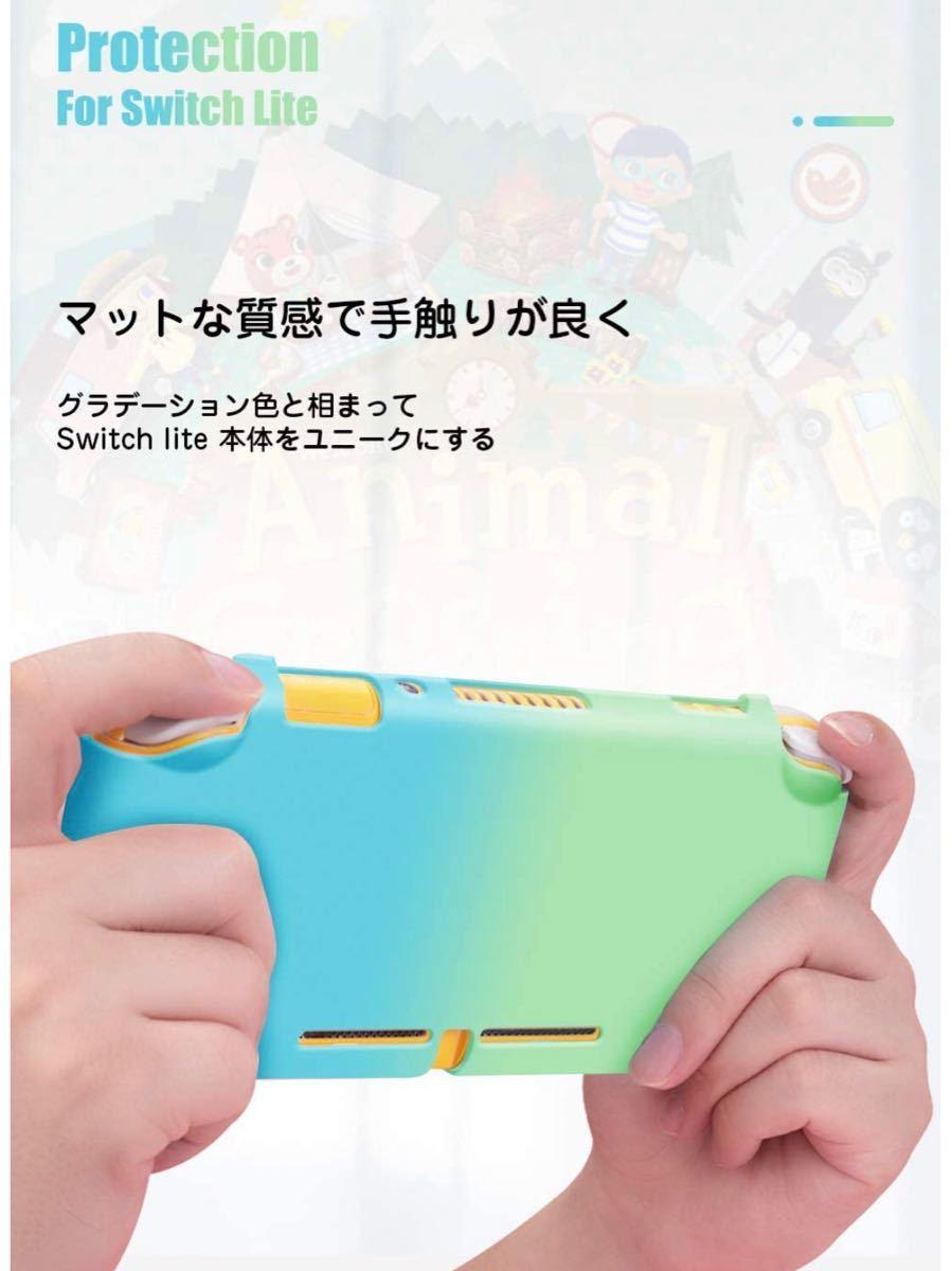 Switch lite カバー Switchliteケース スイッチライトカバー