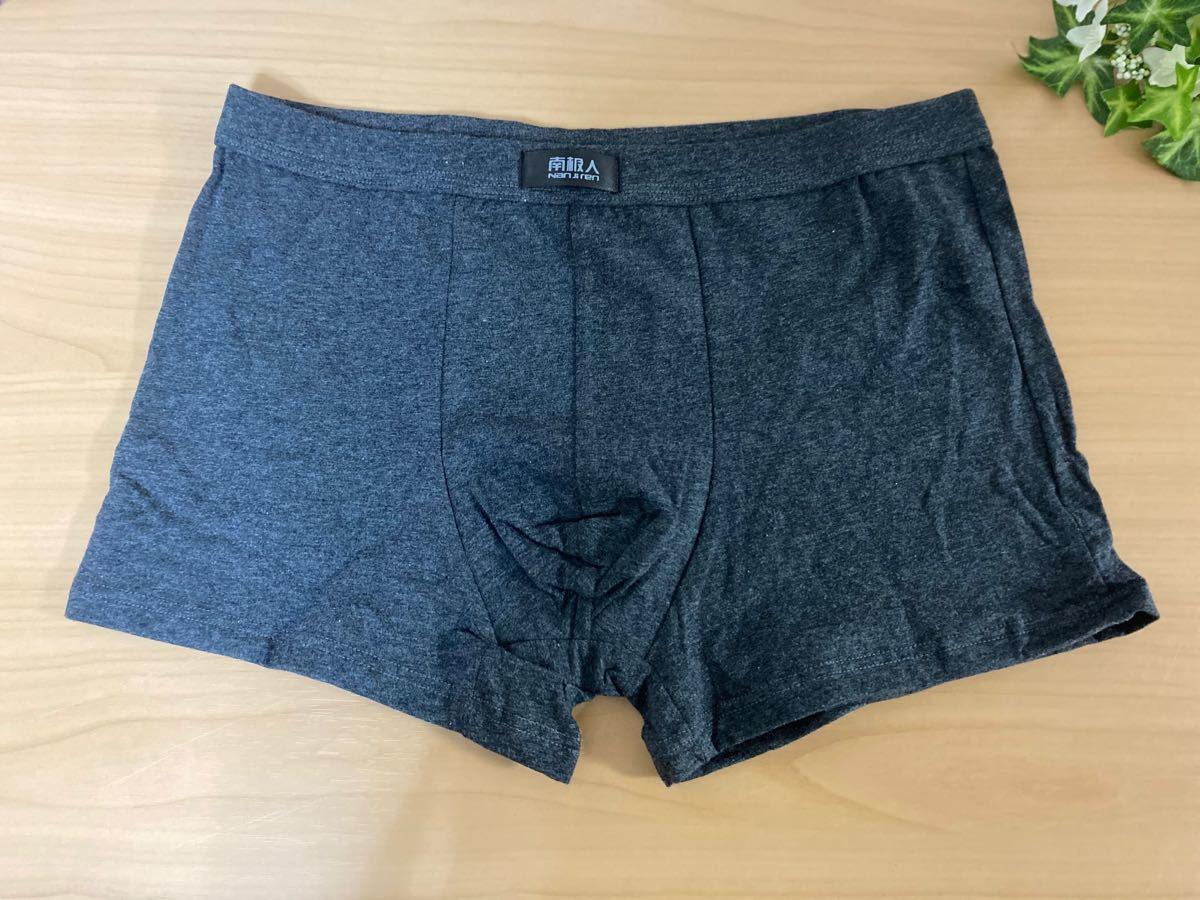 ボクサーパンツ メンズ 蒸れない 汗吸収 選びやすい色 Mサイズ4点セット
