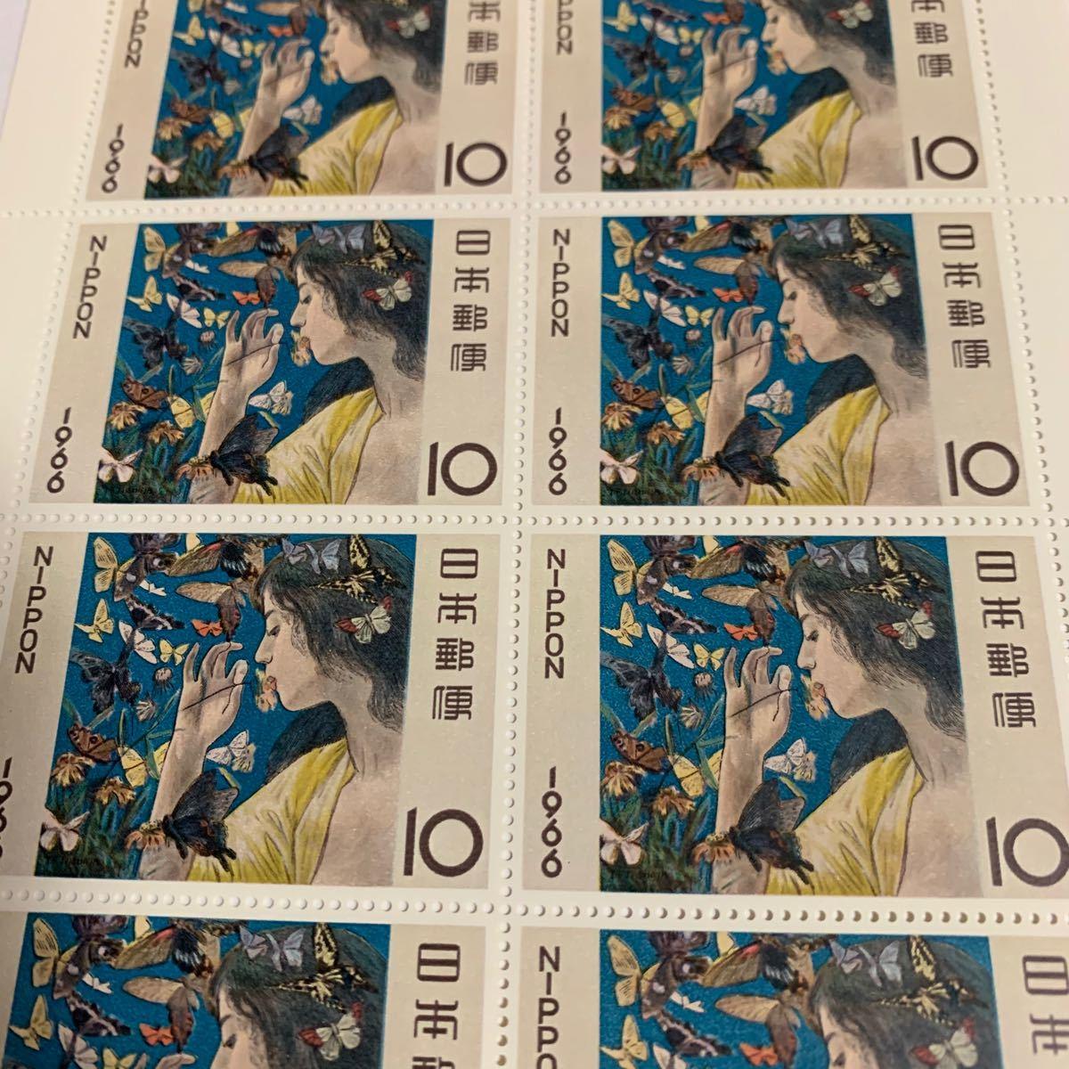切手趣味週間 蝶 昭和41年 切手 切手シート 日本切手 記念切手