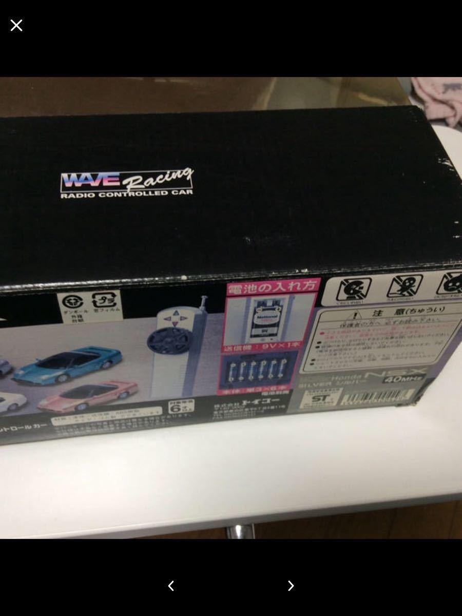 ホンダ NSX ラジコン