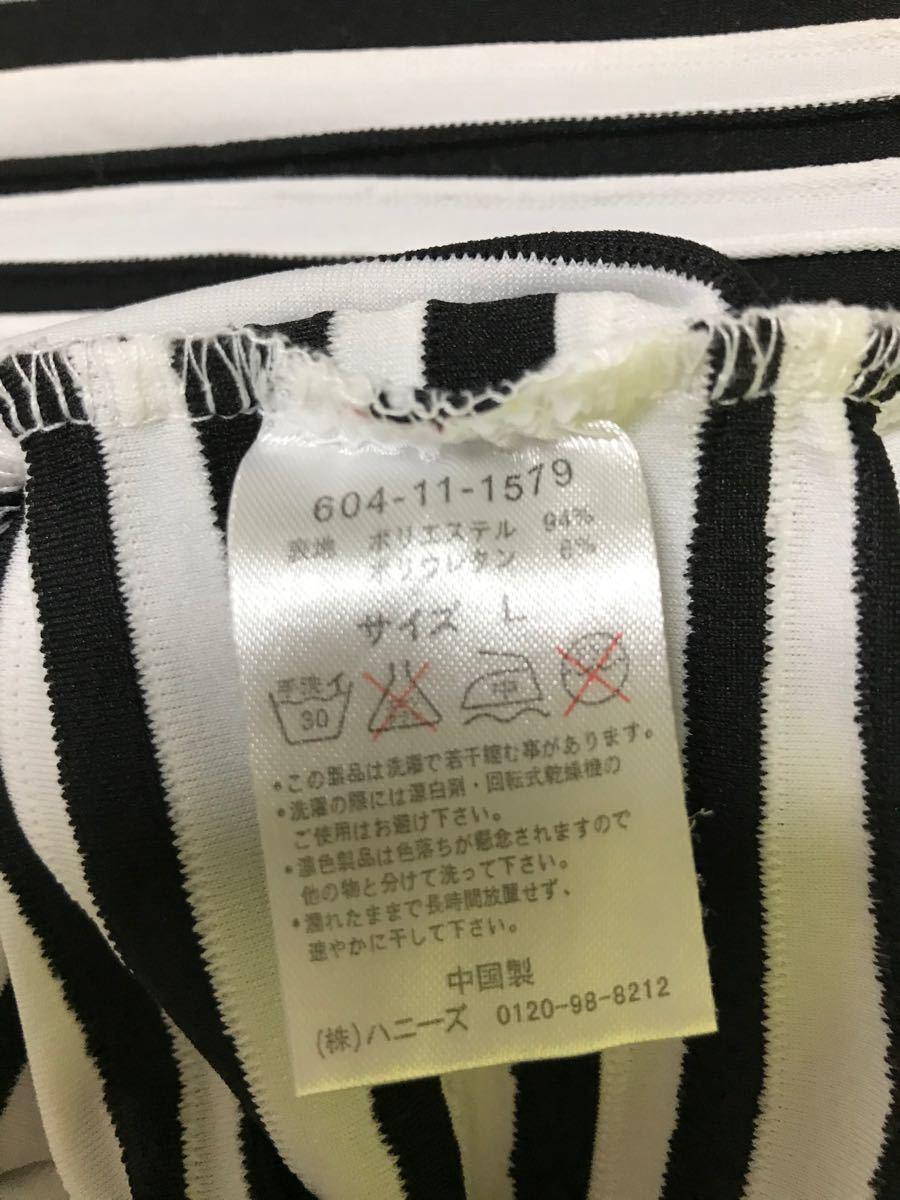 七分袖カットソー☆2枚セット