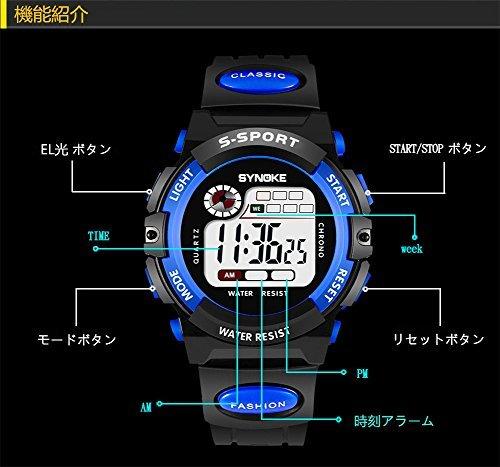 レッド 子供腕時計防水 デジタル表示 ledライト付き アラーム ストップウォッチ機能 12/24時刻切替え多機能スポーツ腕時計_画像3