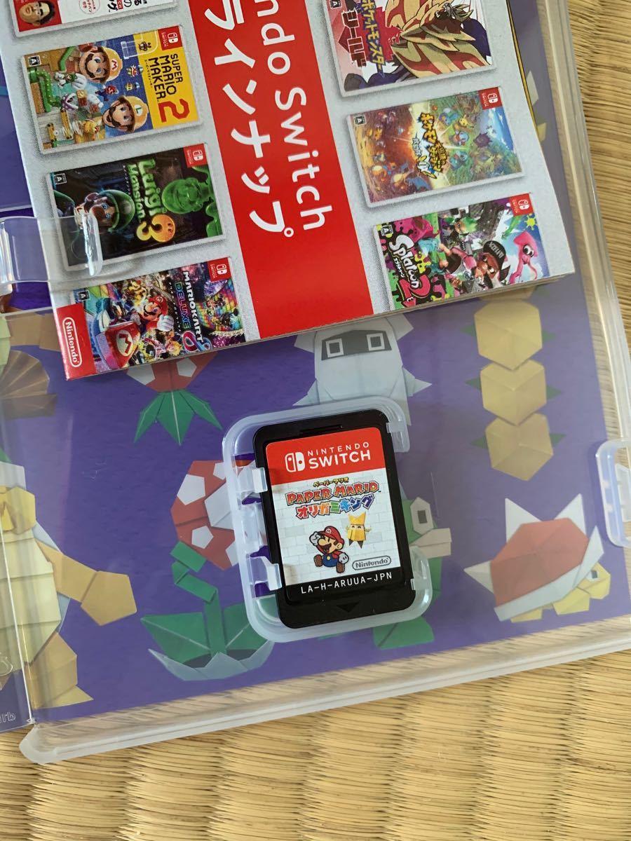 ペーパーマリオ おりがみきんぐ Nintendo Switch