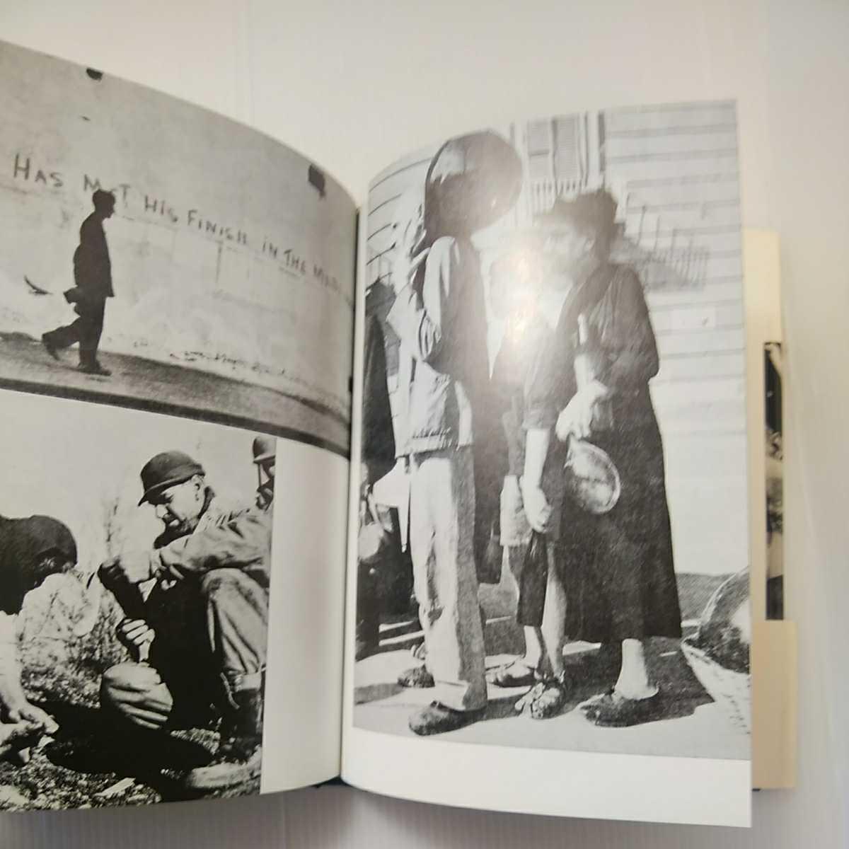 zaa-063♪ちょっとピンぼけ 単行本 1975/4/1 14版 ロバート・キャパ (著), 川添 浩史 (翻訳), 井上 清一 (翻訳)ダヴィット社
