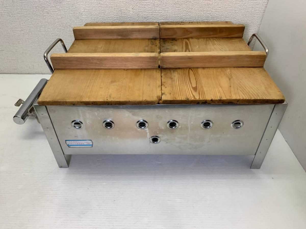 H171-1 ◆ おでん鍋 ◆ ホットウォーマー 都市ガス(13A) W455x340xH190㎜ 飲食店/店舗/厨房/業務用_画像1