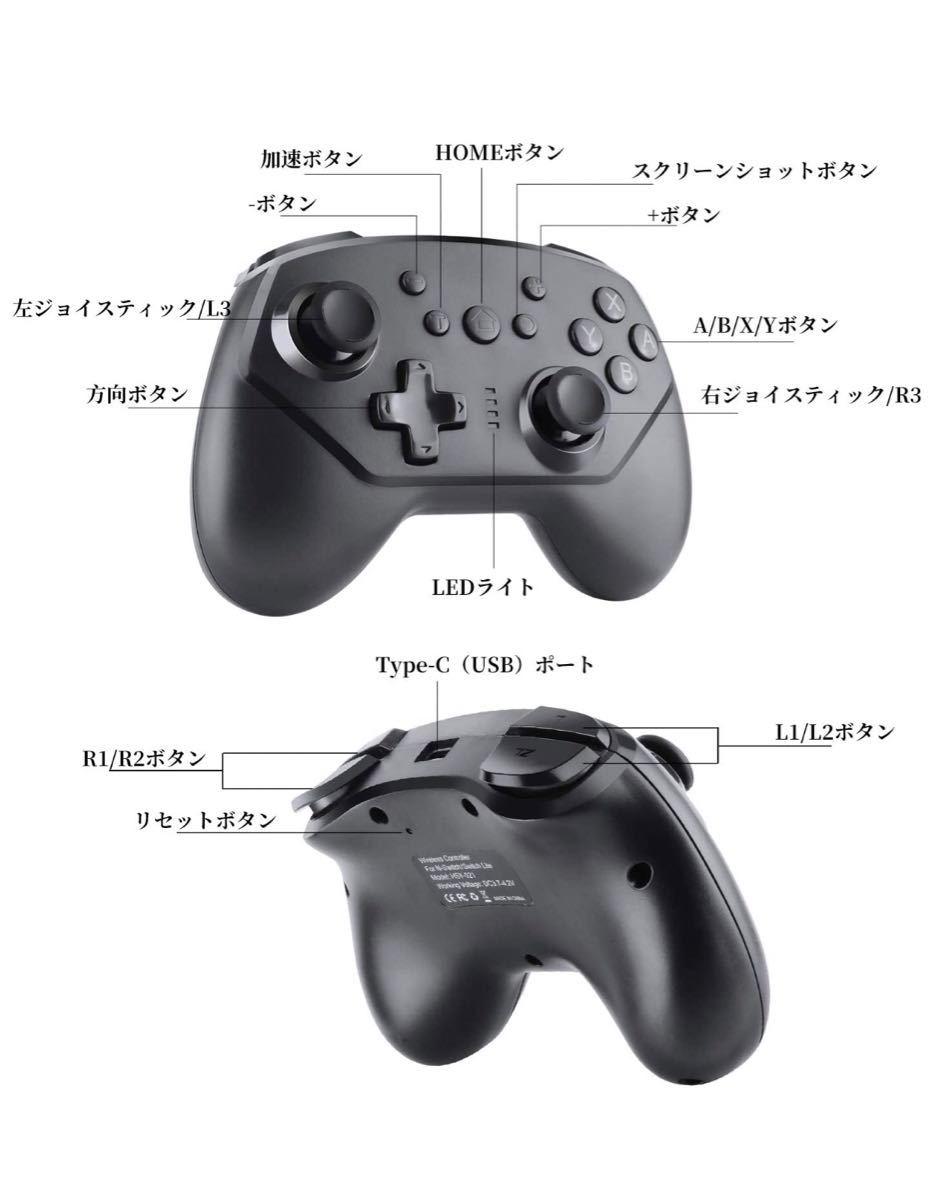スイッチ コントローラー switch