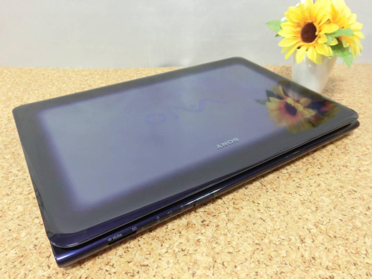 お洒落なパープル☆SSD 128GB/ Core i5/ 8GB/ ブルーレイ♪【 SONY 15型 ノートPC VAIO VPCCB29FJ Windows10 】WiFi ACアダプター無 F0766_画像8