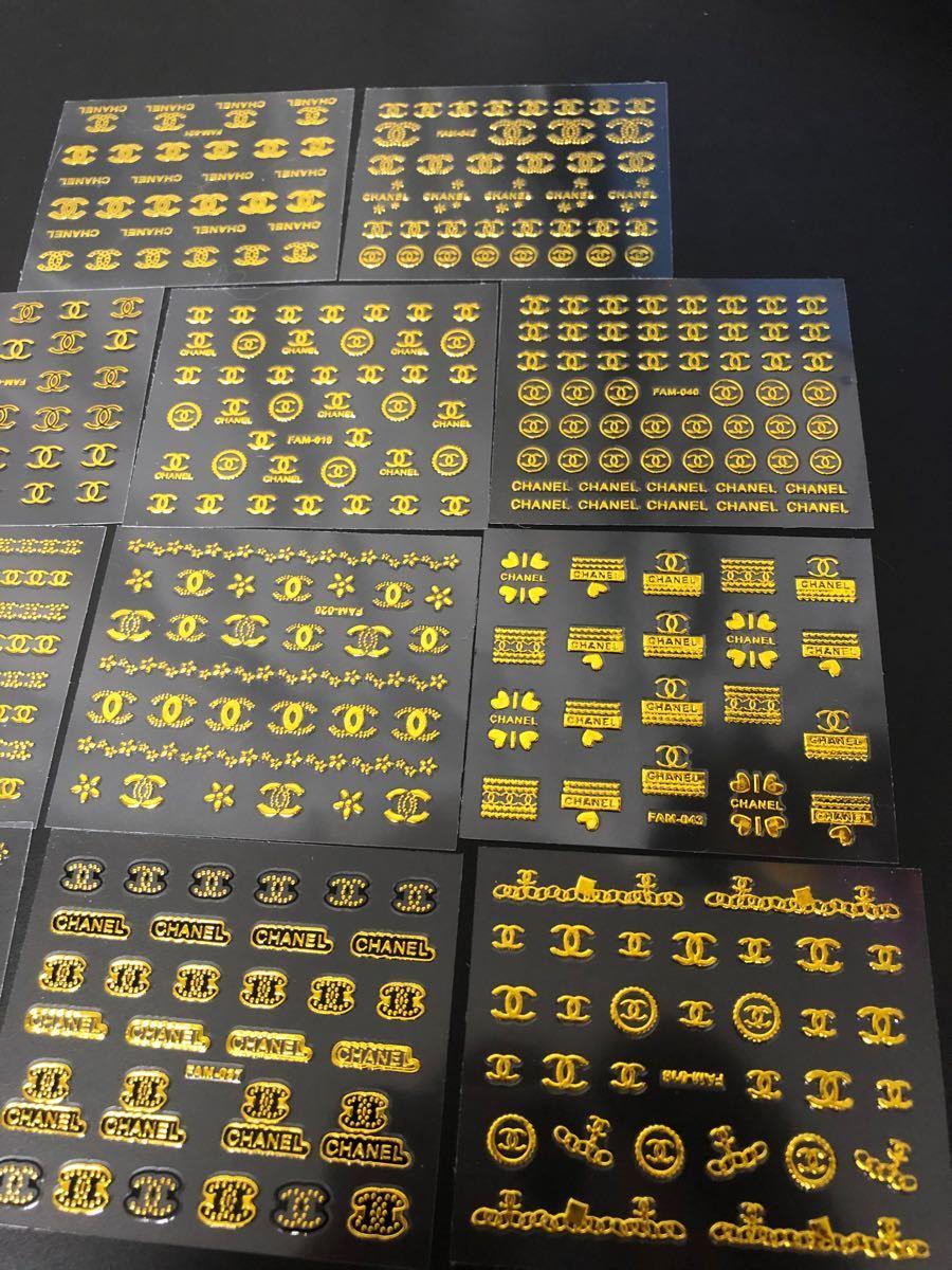 ネイルシール ロゴ ゴールド 12枚