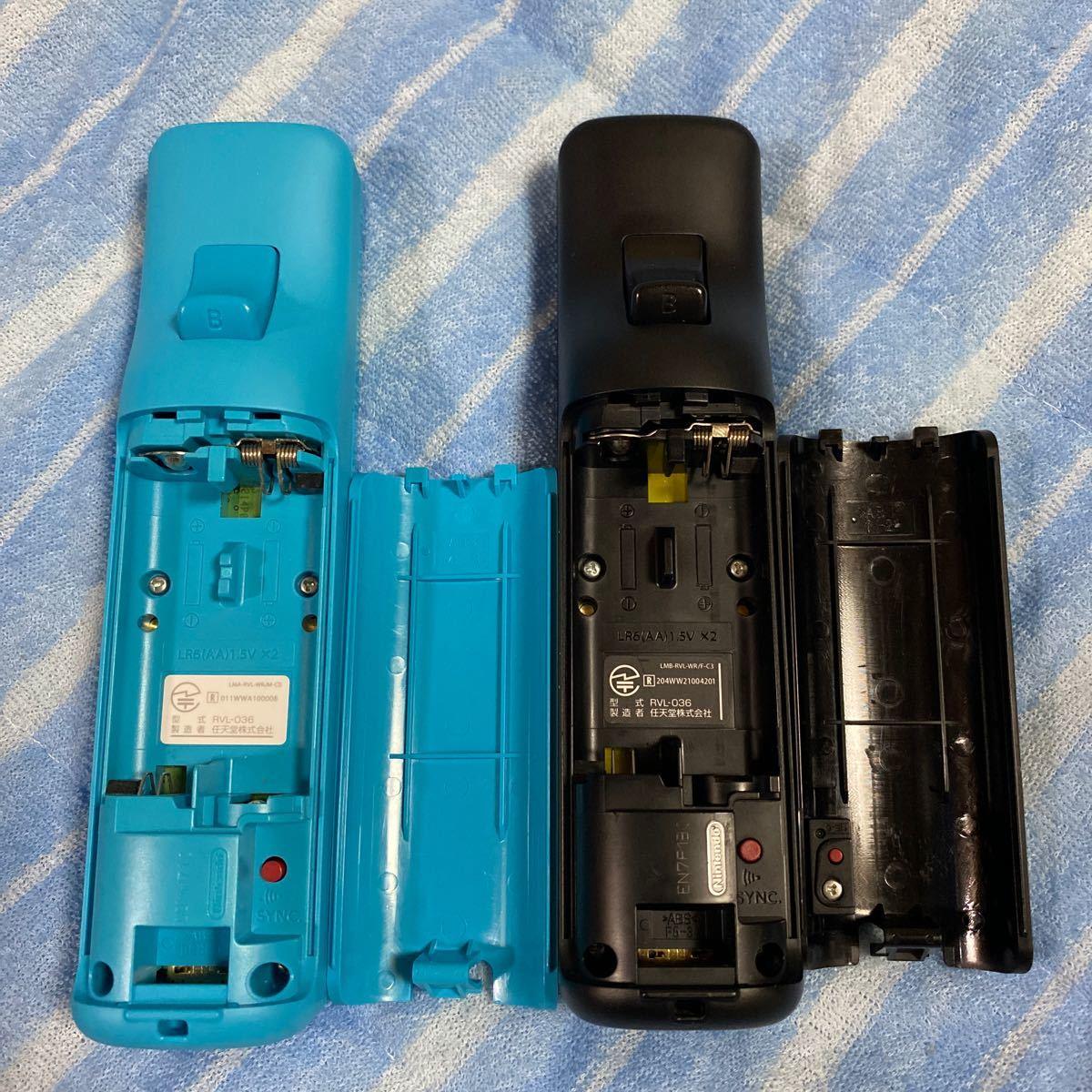 Wiiリモコンプラス青・黒