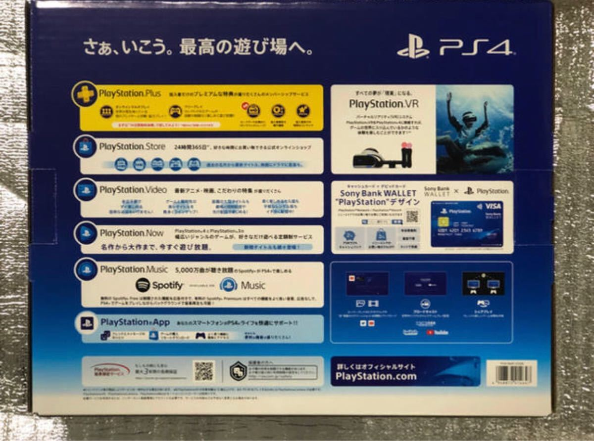 PS4 ブラック 500GB プレイステーション4本体