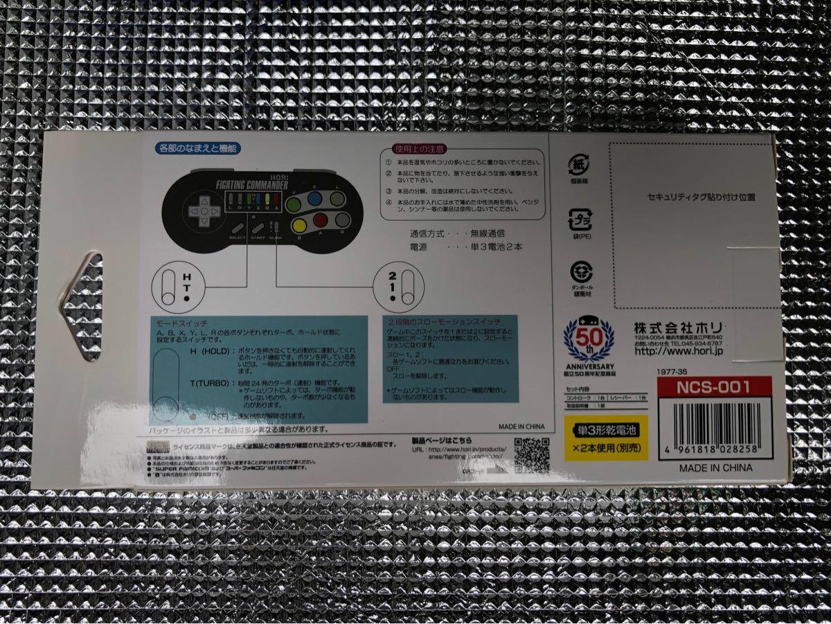 ファイティングコマンダー ニンテンドークラシックミニ スーパーファミコン
