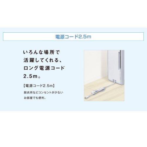 TOYOTOMI 衣類乾燥除湿器 TD-ZBS80J 冬も使いやすいデシカント式 衣類乾燥 空間除湿 タンク容量4.0L_画像8