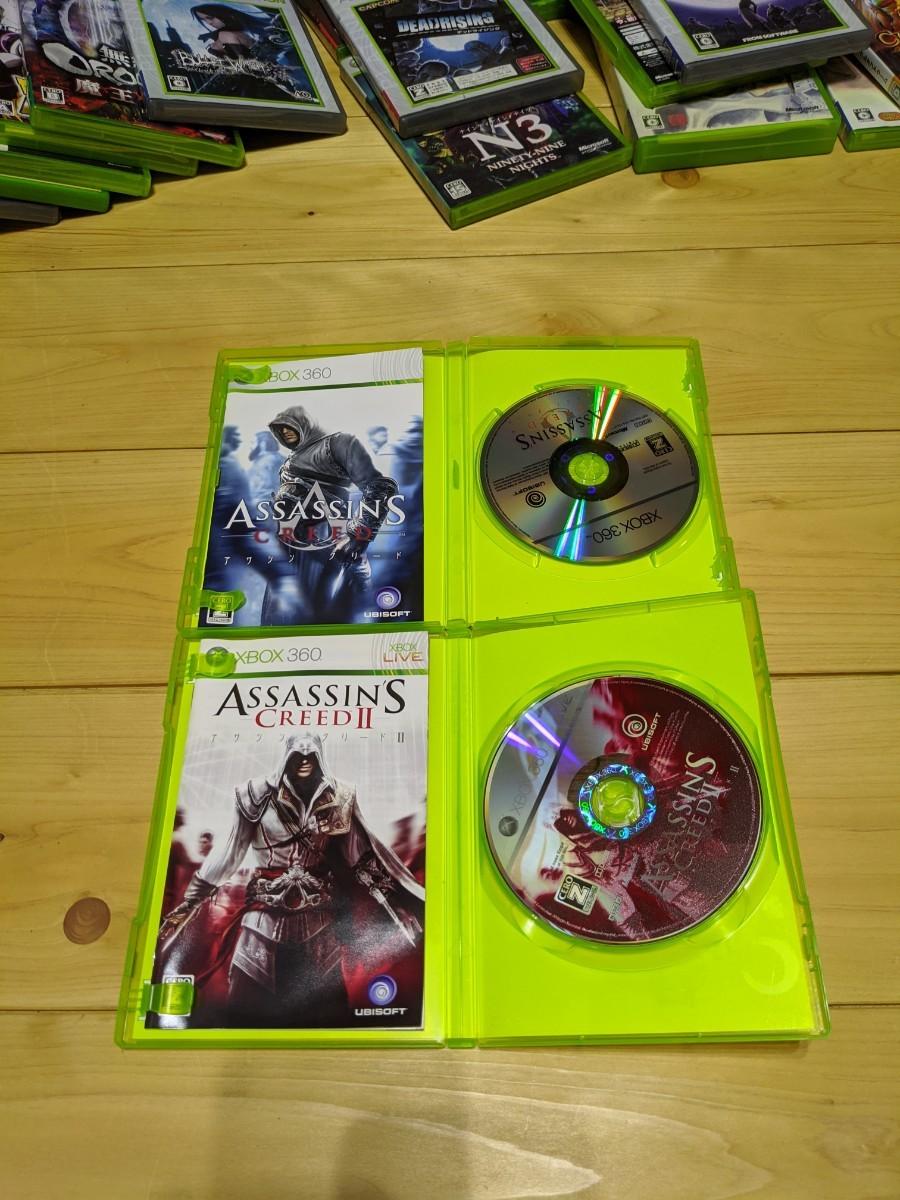 アサシンクリード セット XBOX360  ソフト