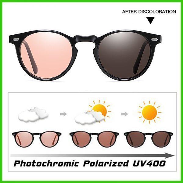 ラウンドタイプ 変色調光/フォトクロミック・HD偏光・UV 400:オレンジピンク→グレー/男女スポーツドライビングゴーグルサングラス_画像1
