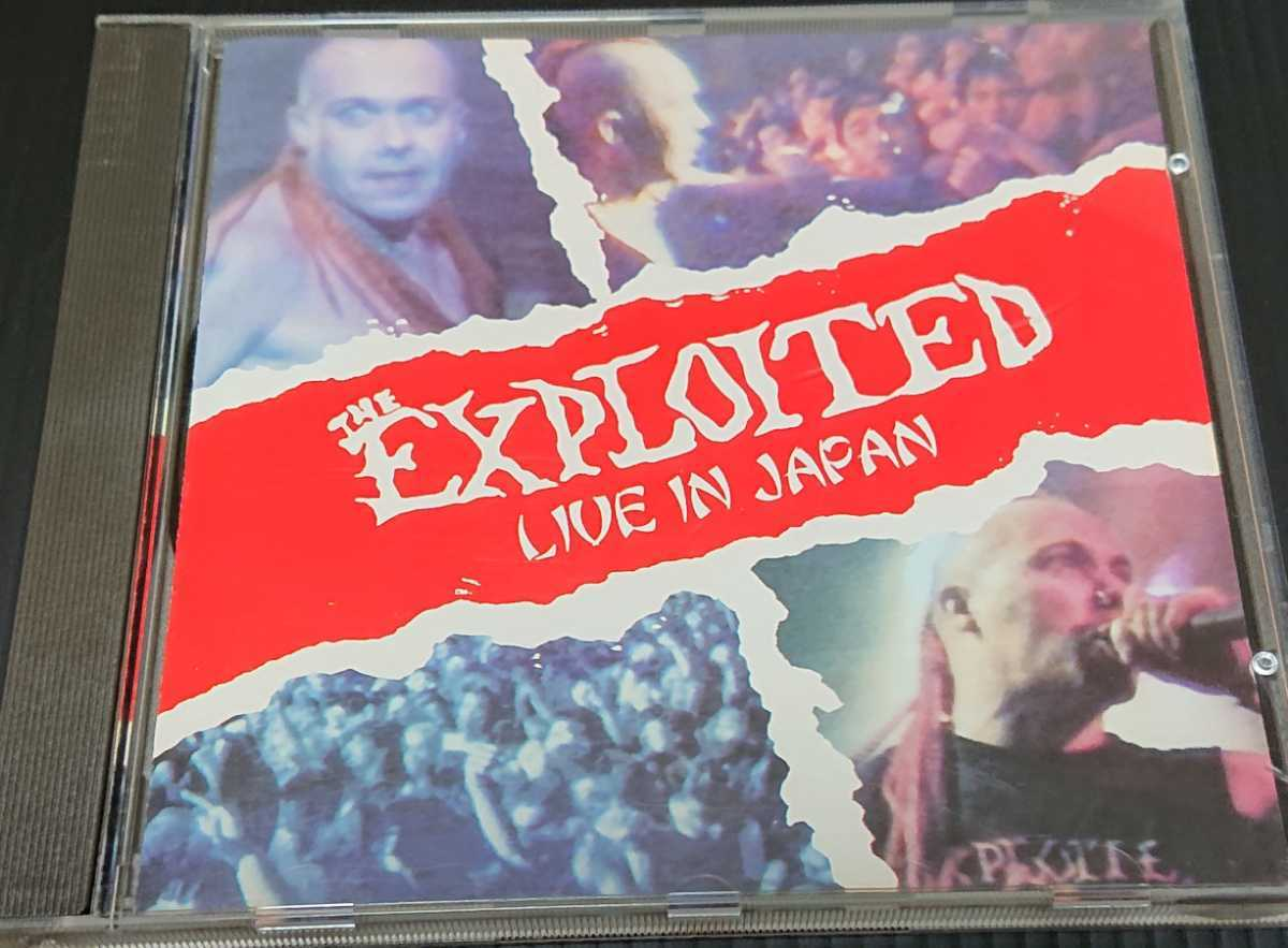 (CD) THE EXPLOITED / LIVE IN JAPAN