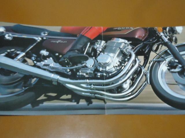 CB750FOUR-Ⅱ カタログ。CB750K、CB750 FOUR、CB750F Ⅱ、CB400 F、ホンダ、HONDA、旧車、空冷、4気筒_画像6