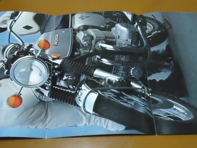CB750 FOUR カタログ。検 CB750K、CB750F、CB400 F、ホンダ、HONDA、空冷、4気筒、旧車。_画像5