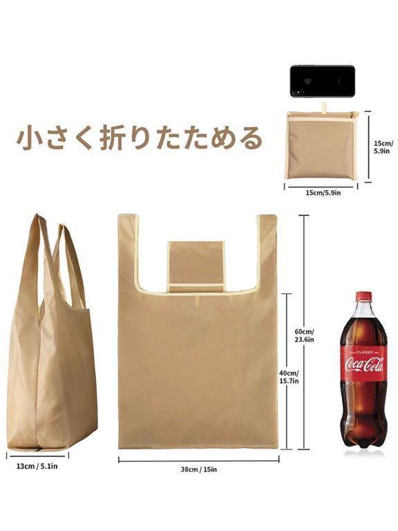 エコバッグ 折りたたみ買い物袋 三個セット 大袋 コンビニバッグ 撥水生地ポッケト 大容量 軽量 収納 防水素材