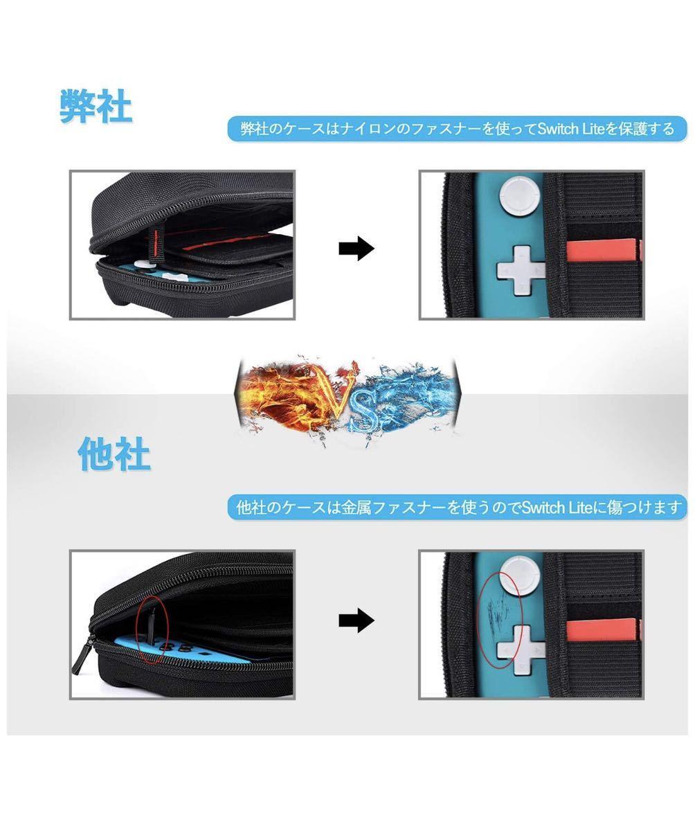 Nintendo Switch Lite ケース , ニンテンドースイッチカバー 任天堂スイッチライト専用キャリングケース 外出や旅行用収納バッグ ブラック