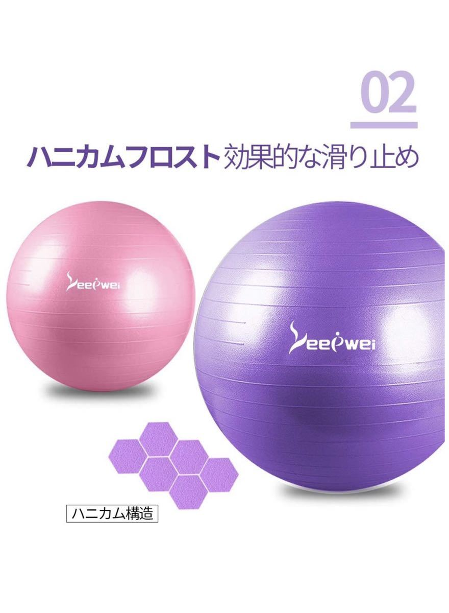 バランスボール ヨガボール 空気入れ ボール ピラティスボール 厚い 環境にやさしい ジムボール エクササイズボール アンチバースト