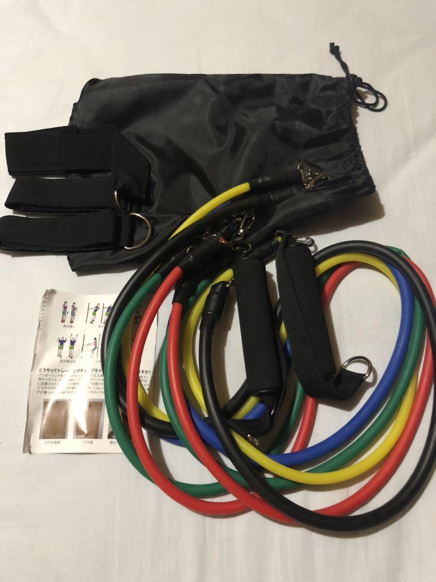 トレーニングチューブ フィットネスチューブ レジスタンスバンド フィットネスチューブ 強度別5本セット 収納ポーチ付き