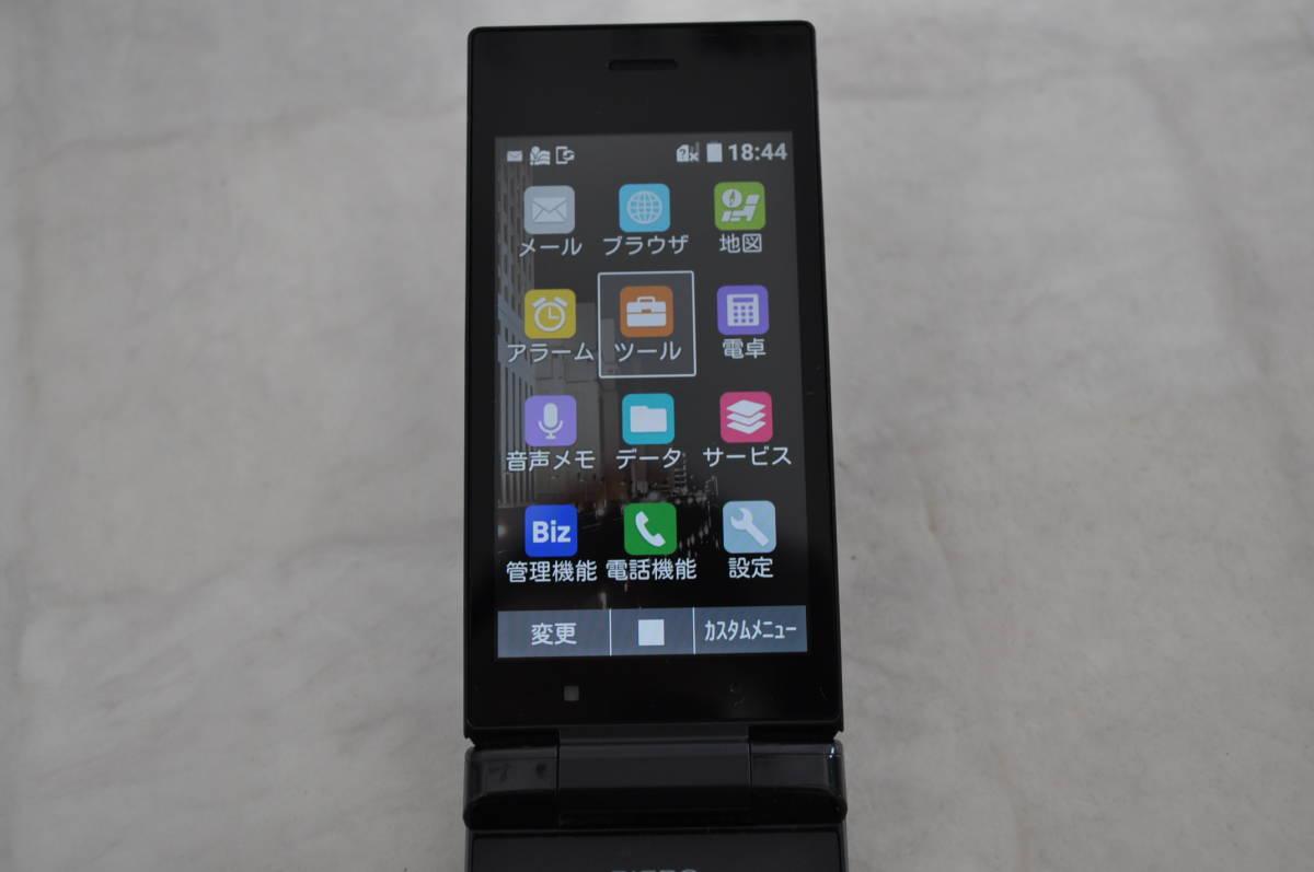 SoftBank 501KCe ソフトバンク ガラケー ケータイ 携帯 ブラック_画像3