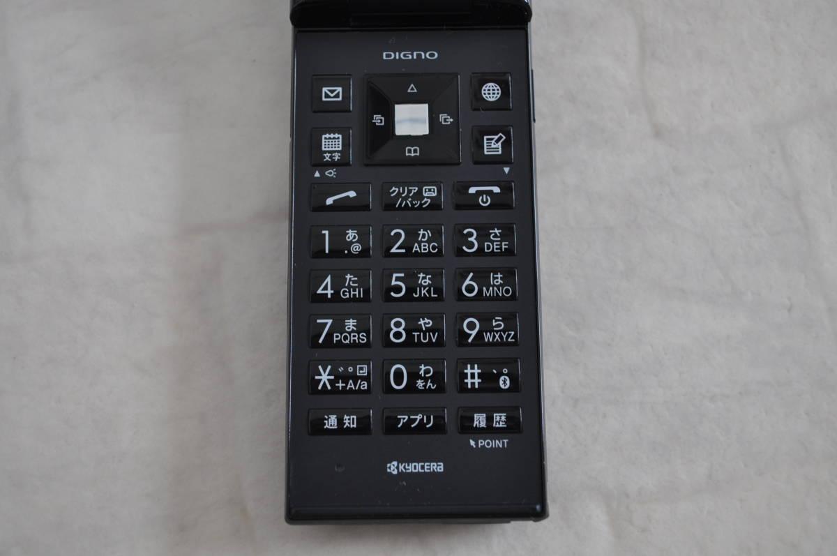 SoftBank 501KCe ソフトバンク ガラケー ケータイ 携帯 ブラック_画像4