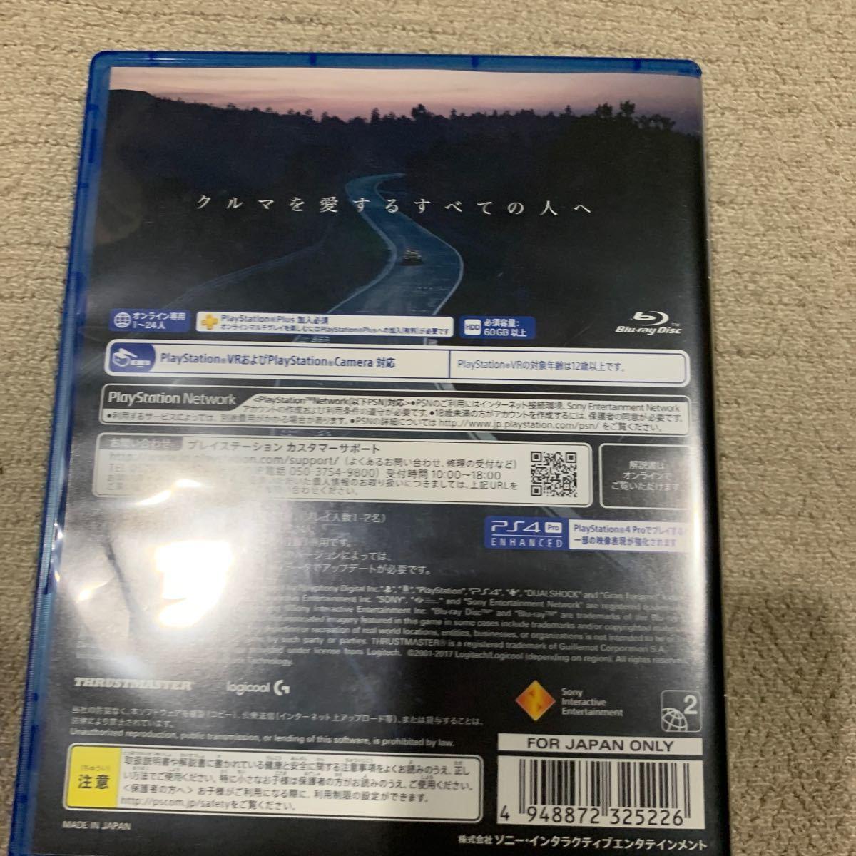 【PS4】 グランツーリスモSPORT [通常版]