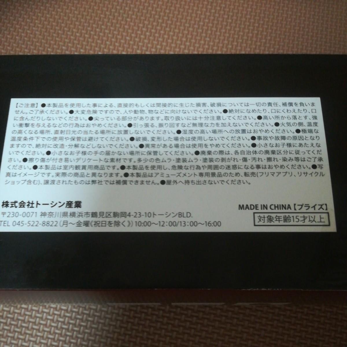 鬼滅の刃 炎柱 煉獄 杏寿郎  コスプレ道具 日輪刀
