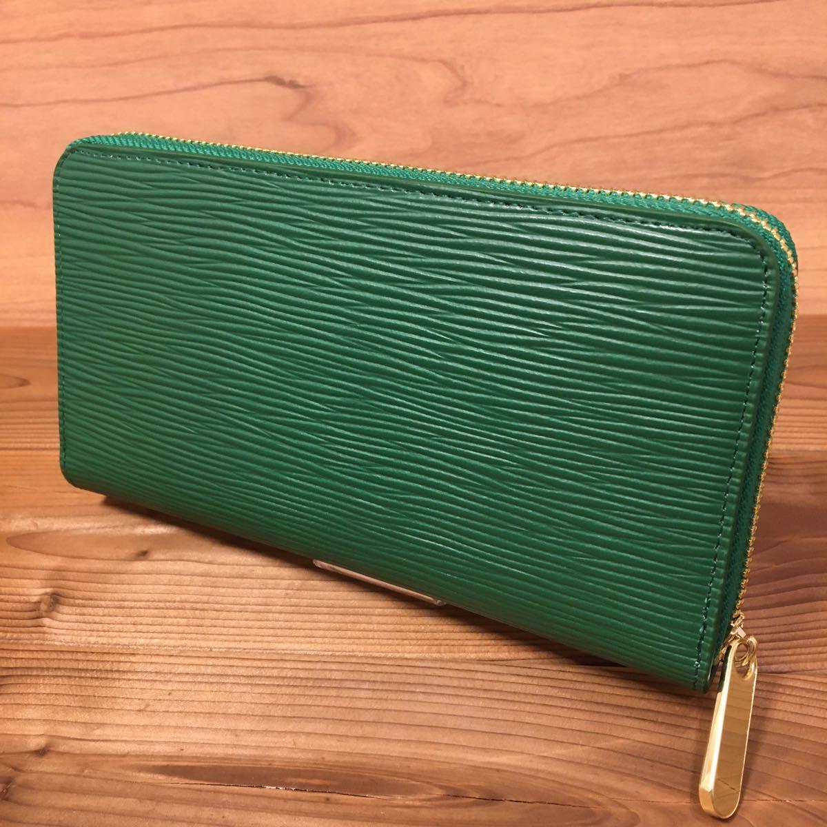 【送料無料】エピレザー 緑 グリーン 長財布ラウンドファスナー メンズ レディース 1円