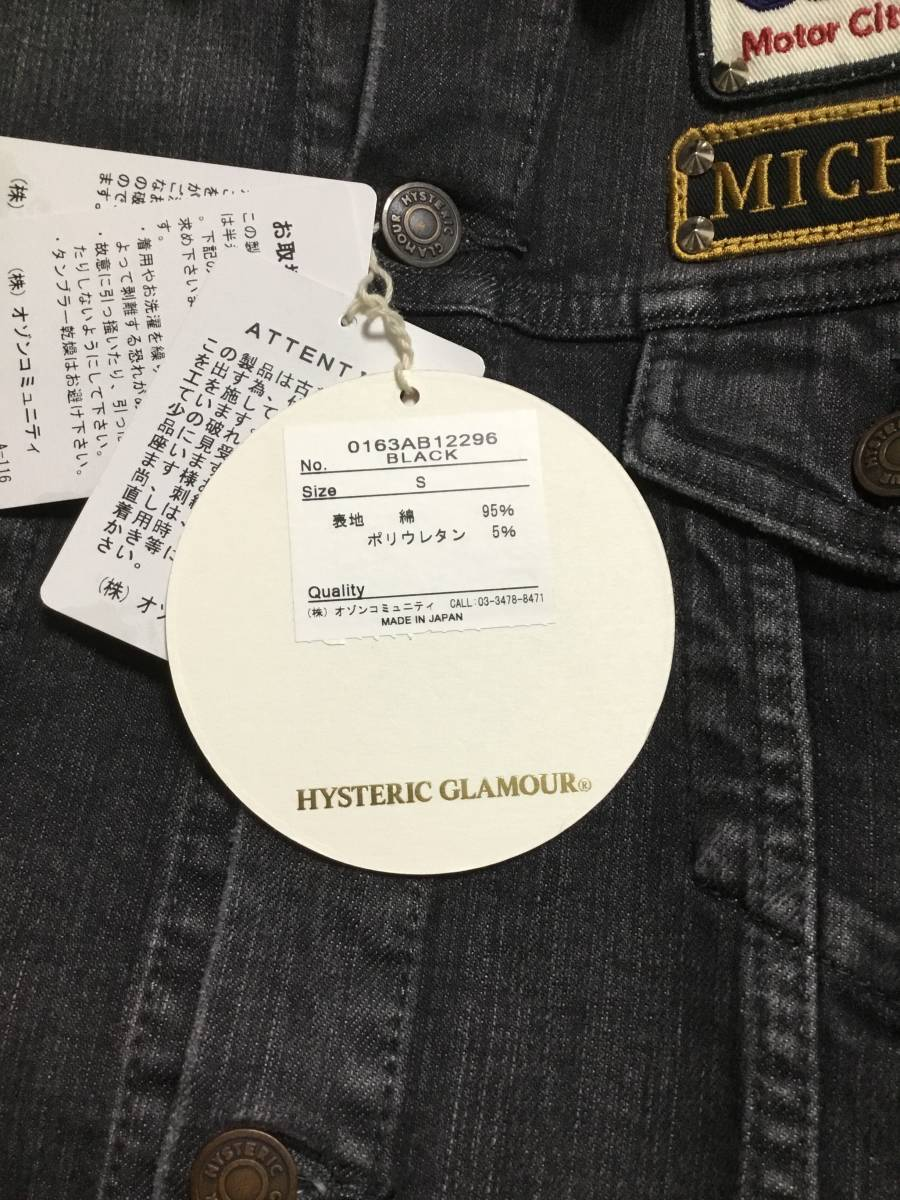 HYSTERIC GLAMOUR ヒステリック グラマー ロッカーズ Gジャン ★送料無料