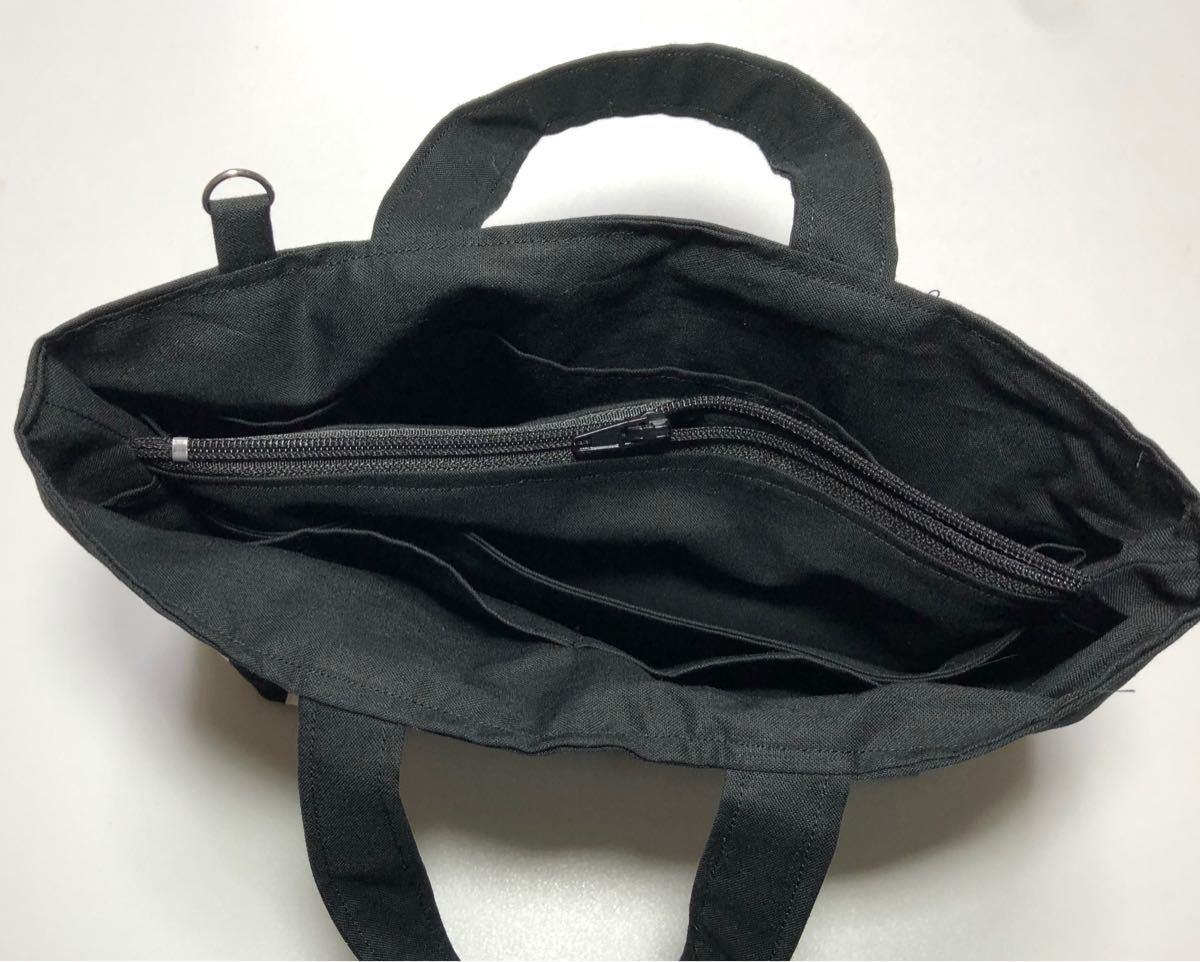 バッグインバッグ&インナー仮置きケース ハンドメイド