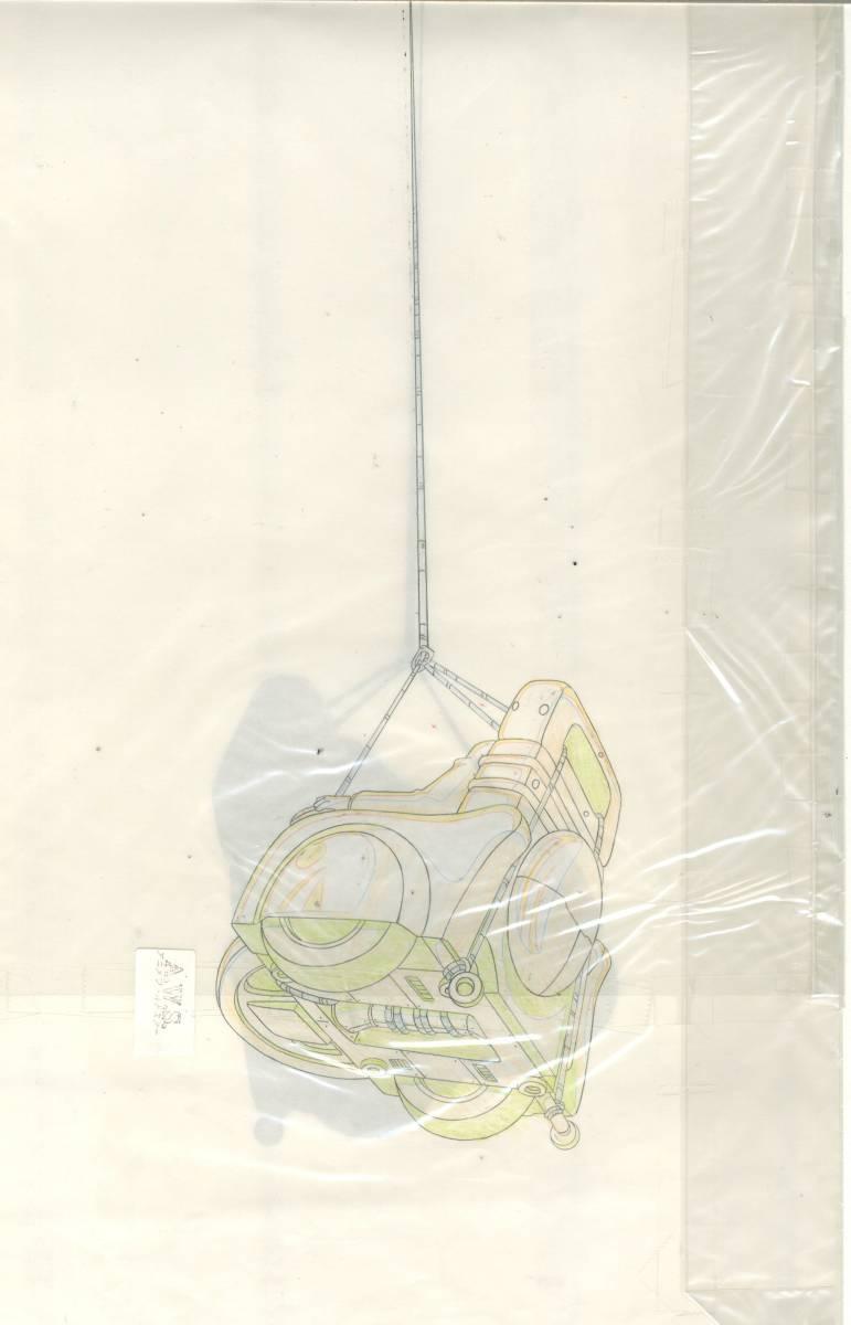 鉄腕アトム  大判 セル画 3枚セット <検索ワード> 原画 イラスト レイアウト 絵画 設定資料 アンティーク_画像4