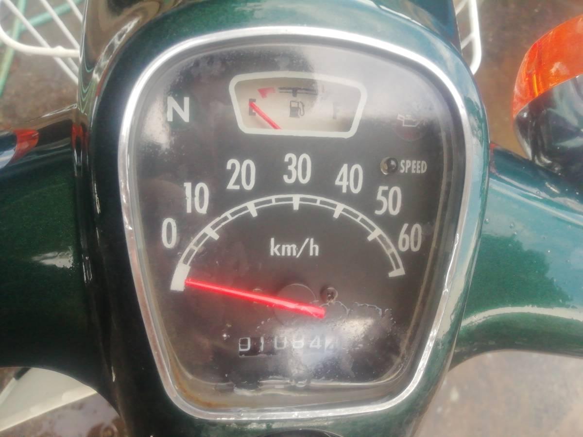 岡山県北 ヤマハメイトオートバイ UA04J 50C 2サイクル 1084k 直接引き取り限定_画像3