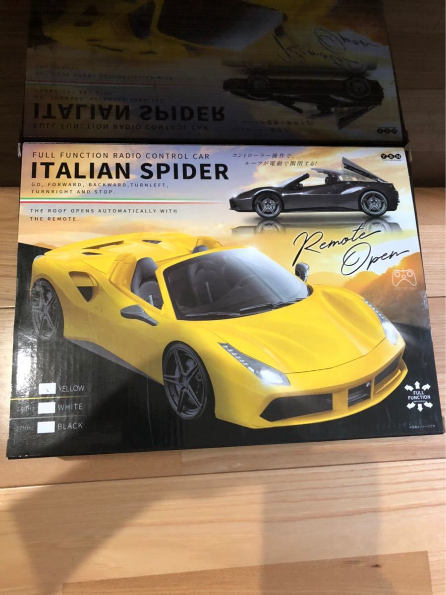 フェラーリ風ラジコン