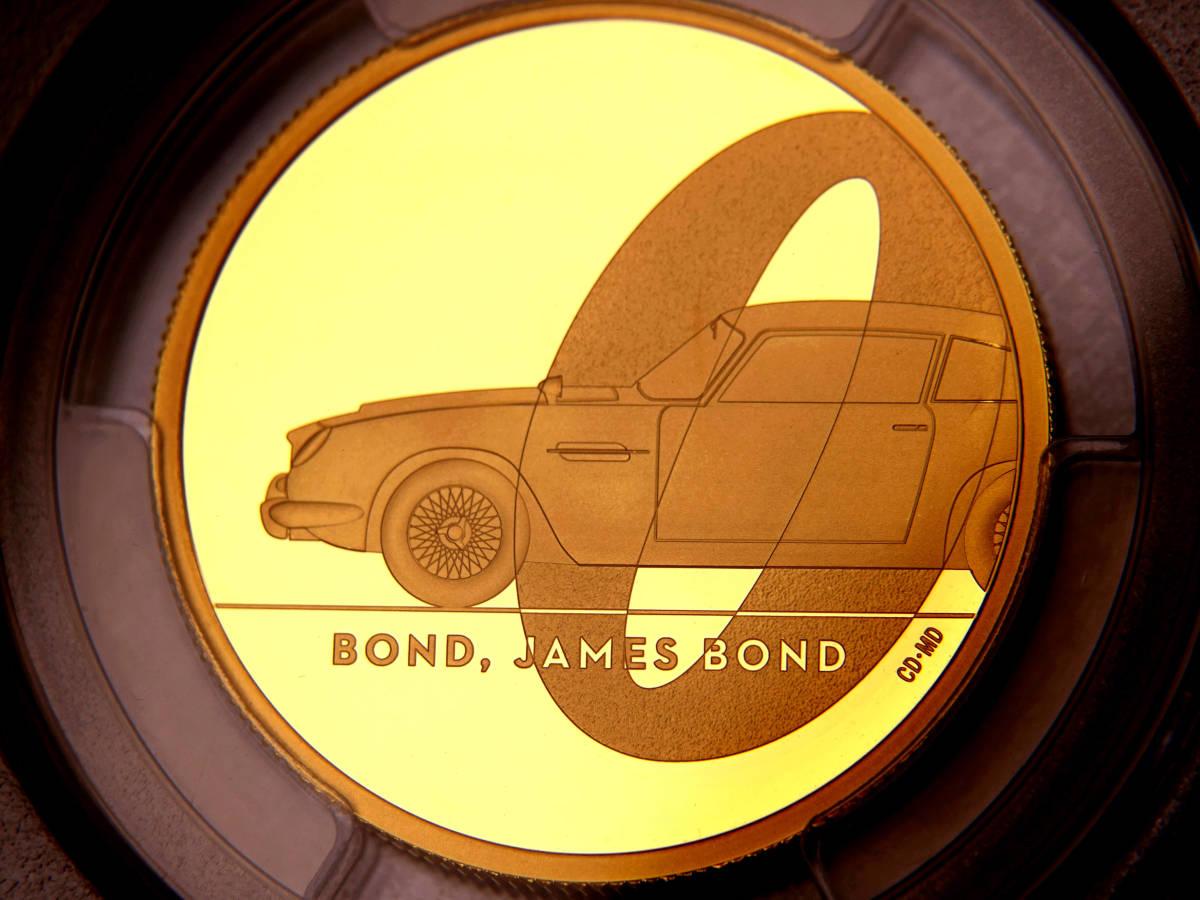 英国 2020年 イギリス 007:ボンド、ジェームズ・ボンド 100ポンド 金貨 PCGS PR70 DCAM