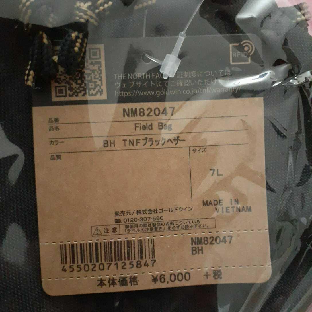 ザ ノースフェイス THE NORTH FACE フィールドバッグ NM82047 BH メンズ レディース ザノースフェイス THENORTHFACE フィールド バッグ 鞄