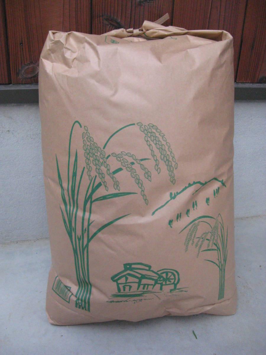 令和2年産 秋の詩 玄米30㎏ 低農薬・有機肥料栽培です。 希望があれば精米もします。_画像5