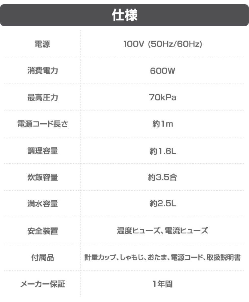 【新品】ヤマゼン YPCA-M250 マイコン電気圧力鍋