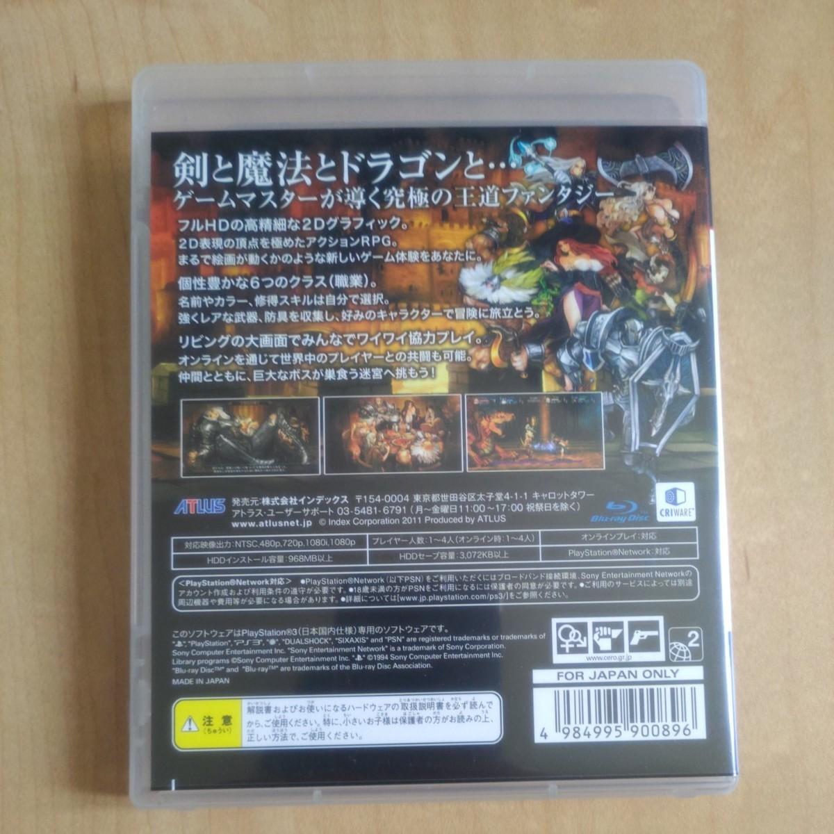【PS3】 ドラゴンズクラウン (Dragon's Crown)
