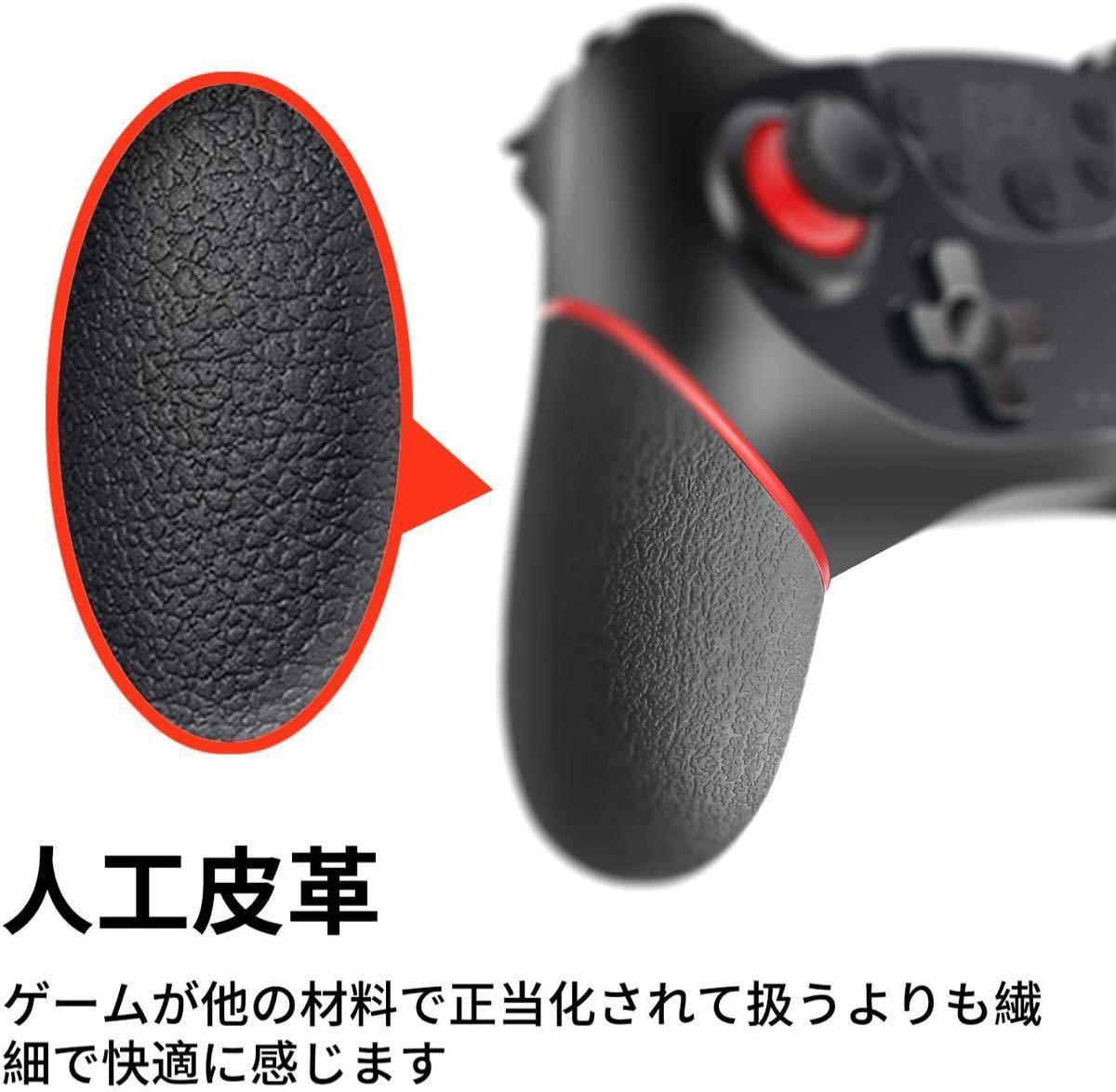 Switchコントローラー HD振動