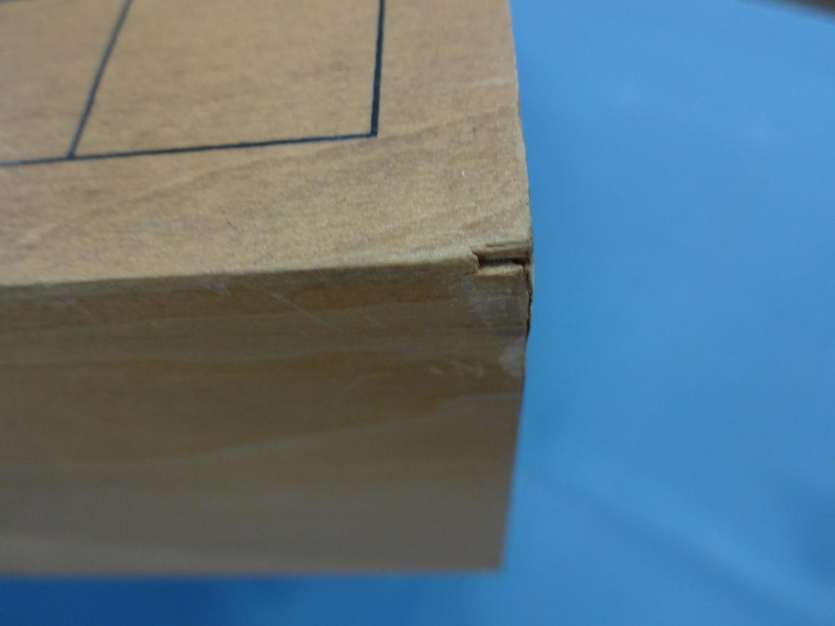 【中古品】碁盤セット 碁石付き_画像5