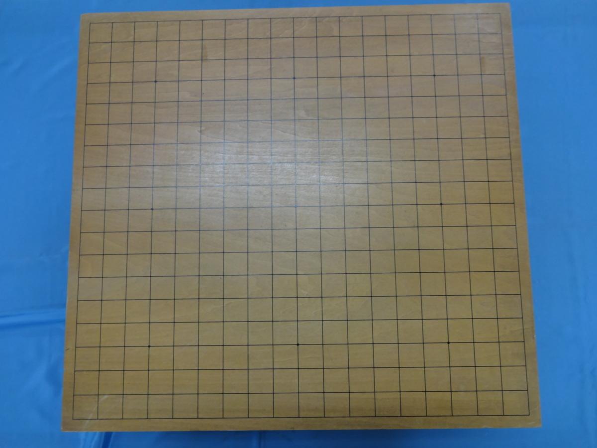 【中古品】碁盤セット 碁石付き_画像1