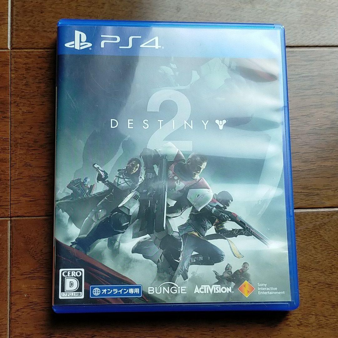 PS4本体 SONY ジェットブラック プレイステーション4