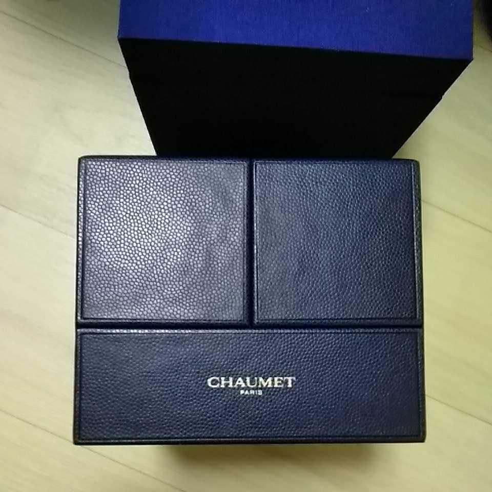 【空箱】CHAUMET ショーメ 時計ケース 時計ボックス 箱_画像8