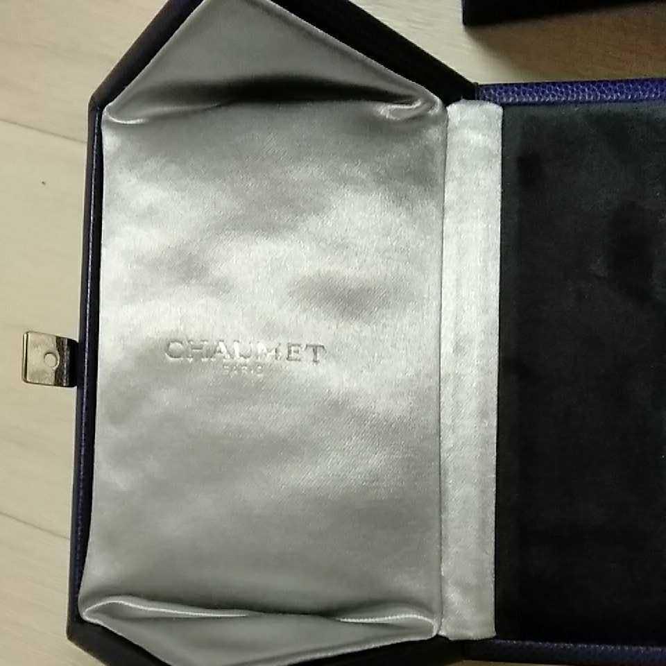 【空箱】CHAUMET ショーメ 時計ケース 時計ボックス 箱_画像6