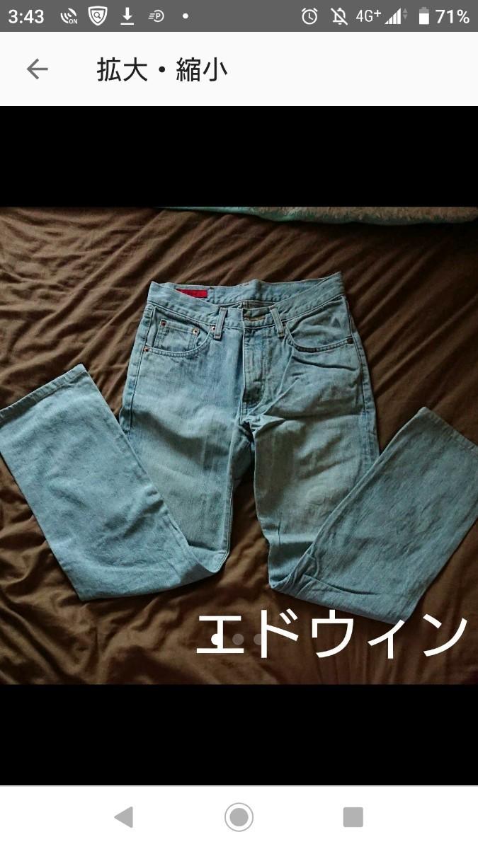 エドウィン 503 デニム ジーンズ☆ デニムパンツ