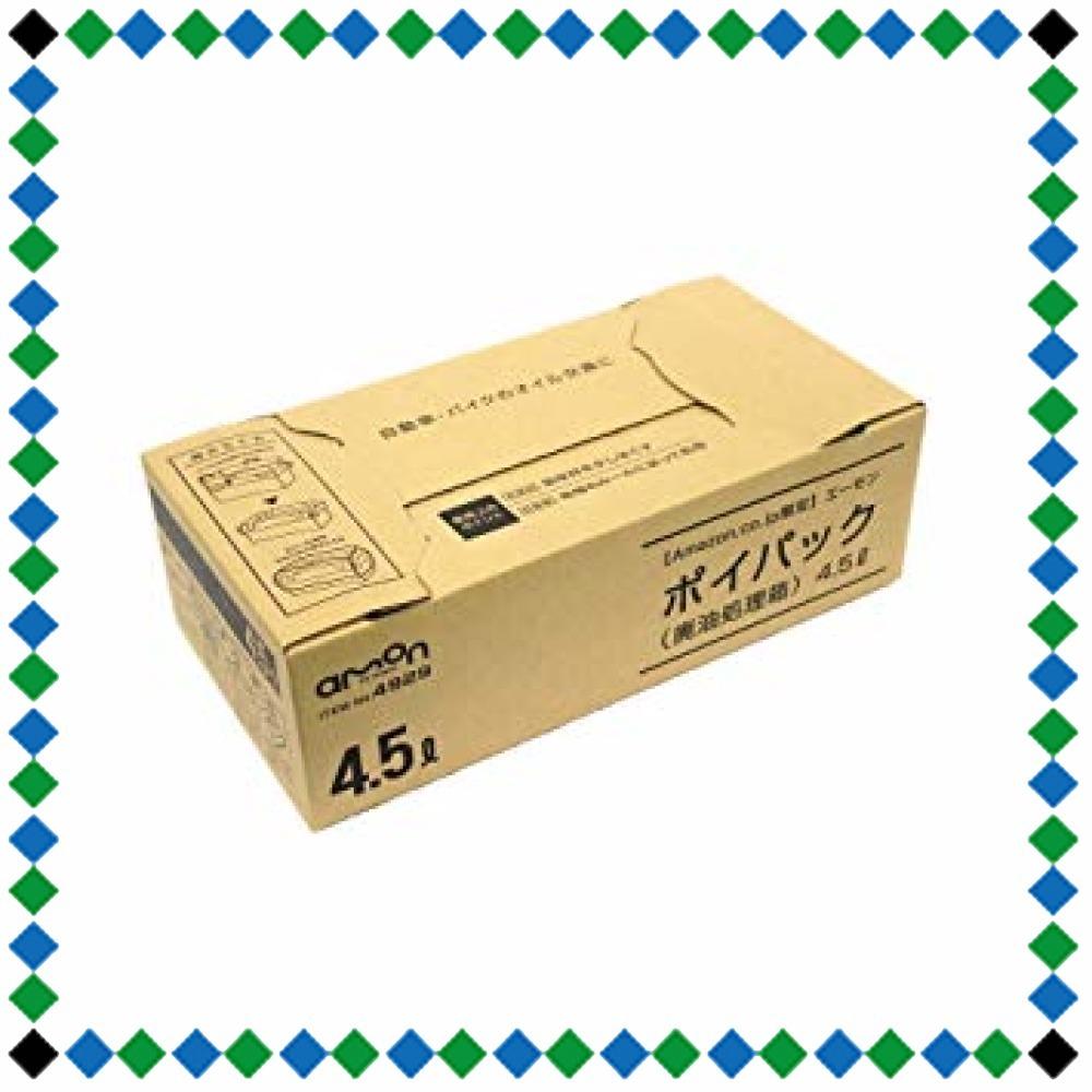 エーモン メモリーバックアップ 1686 & エーモン ポイパック(廃油処理箱) 4._画像5