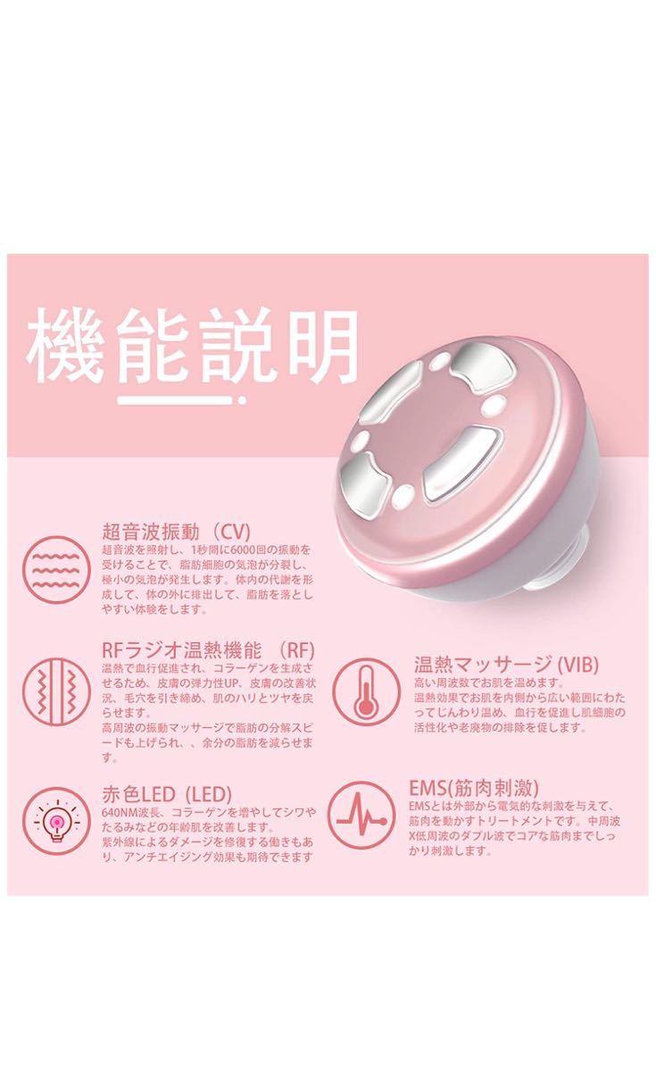 キャビテーション 超音波痩身美顔器,超音波全身エステ可能 脂肪燃焼